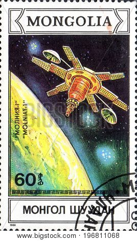 UKRAINE - CIRCA 2017: A postage stamp printed in Mongolia shows Artificial Earth Satellite Molniya from series Space research circa 1988