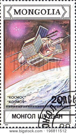 UKRAINE - CIRCA 2017: A postage stamp printed in Mongolia shows Artificial Earth Satellite Kosmos from series Space research circa 1988