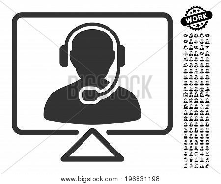 Online Support icon with black bonus job images. Online Support vector illustration style is a flat gray iconic symbol for web design app user interfaces.