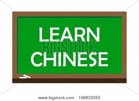 Learn Chinese write on green board, isolated backgraund