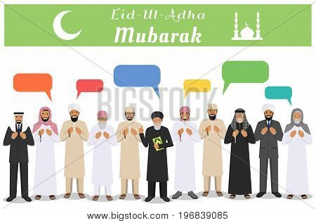 Muslim holiday Eid al-Adha. Feast of the Sacrifice. Islamic people standing together with beads in hands and pray. Different praying muslim arabic men, mullah and speech bubble. Mufti with quran. Vector illustration.