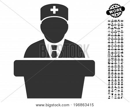 Health Care Official icon with black bonus professional symbols. Health Care Official vector illustration style is a flat gray iconic symbol for web design, app user interfaces.