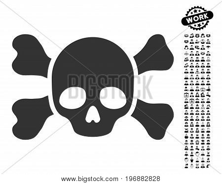 Skull And Bones icon with black bonus men pictures. Skull And Bones vector illustration style is a flat gray iconic symbol for web design, app user interfaces.