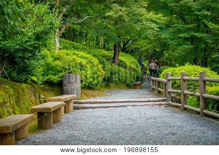 Zen Garden of Tenryu-ji, Heavenly Dragon Temple. In Kyoto, Japan.