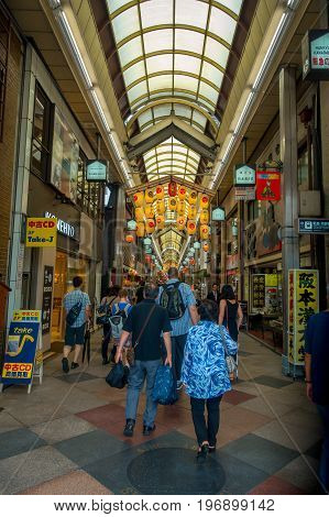 KYOTO, JAPAN - JULY 05, 2017: Teramachi is an indoor shopping street located in the center of Kyoto city.
