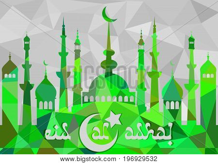 Card with mosques city for wishes with beginning of fasting month of Ramadan as well with Islamic holiday Eid al-Fitr and Eid al-Adha. Green gray polygonal background. Vector illustration