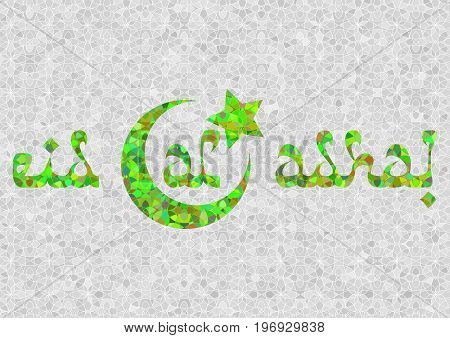 Card with mosques city for wishes with Islamic Feast of Sacrifice Eid al-Adha. Stained glass oriental grey background with green stylized lettering. Vector illustration