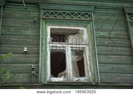 Vintage Russian style broken window glass exterior concept abandon