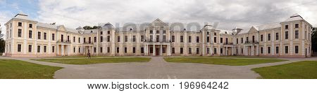 Panorama of old historical Vyshnivets Palace Ternopil region Ukraine. Architecture of Vyshnivets Palace combines features of Late Baroque and Classicism