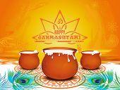 Colorful festive background for Krishna Janmashtami. Happy Janmashtami. Traditional festive symbols of the Hindu festival. Pots of yoghurt, peacock feathers and bansuri. Vector illustration poster