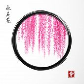 Wisteria hand drawn with ink in black enso zen circle on white background. Traditional oriental ink painting sumi-e, u-sin, go-hua. Contains hieroglyphs - peace, tranquility, clarity, happiness poster