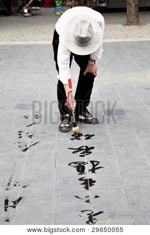 BEIJING - JUNE 1: Contest of verse and calligraphy in Beihai park,  June 1, 2010 in Beijing, China.