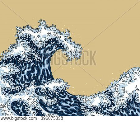 Blue Wave Japanese Style. Japanese Style Seamless Great Wave In A Vintage Style