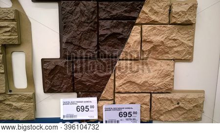 St. Petersburg, Russia - October 16, 2020: Sample Of Basement Siding With Stone Imitation Dark Brown