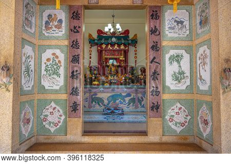 Saraburi/thailand-22 Dec 2019:chinese Shrine In Sukhawadee Graveyard Or Sukhawadee Cemetery In Sarab