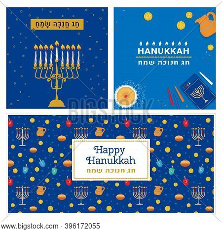 Happy Hanukkah, Jewish Festival Of Lights Chanukkah Holiday Banners, Greeting Card Set With Donuts,