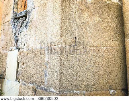 Old Georgian Language Writings On Stones On Sioni Church In Archeological Site Of Samchvilde. Georgi