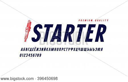 Oblique Sans Serif Font In Classic Style. Cyrillic Letters And Numbers For Logo And Label Design. Is