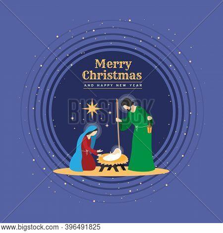Merry Christmas Vector Illustration - Birth Of Christ Birthday Jesus , Nightly Christmas Scenery Mar