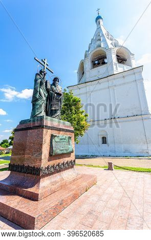 Kolomna, Russia - July 7, 2020: Monument To Slavic Enlighteners Cyril And Methodius On The Cathedral