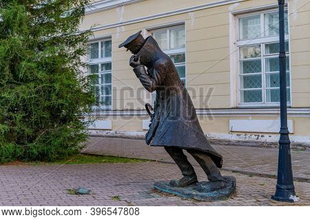 Taganrog, Russia - Circa August 2020: The Monument To The Man In A Case
