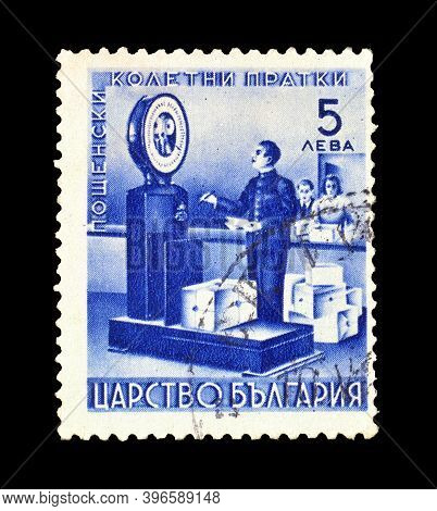 Bulgaria - Circa 1941 : Cancelled Postage Stamp Printed By Bulgaria, That Shows Postman Measuring Pa