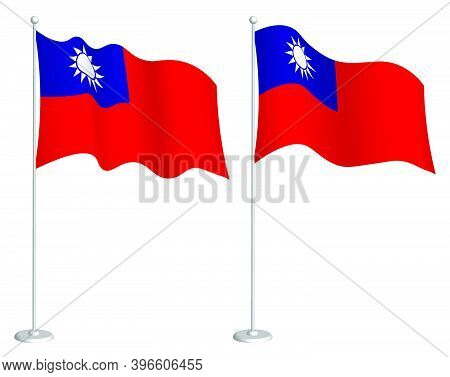 Republic Of Taiwan Flag On Flagpole Waving In Wind. Holiday Design Element. Checkpoint For Map Symbo