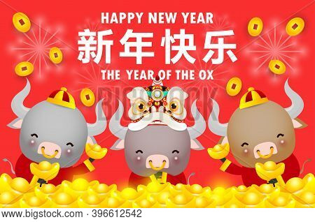 Happy Chinese New Year 2021 Greeting Card. Little Ox And Chinese Gold Ingot With Lion Dance And Fire