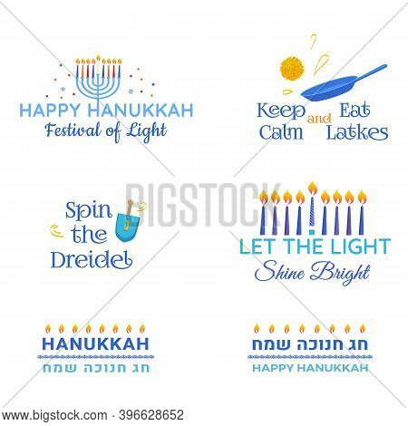 Hanukkah Vector Traditional Jewish Holiday Phrases Typography Quotes Set. Chanukah Wishes Isolated O