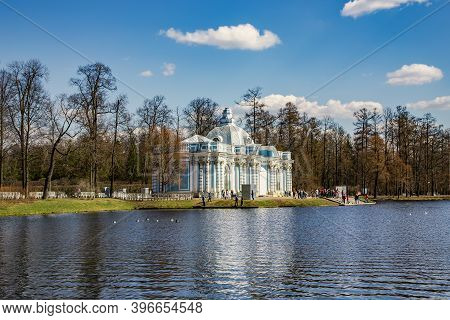 Russia, Saint-petersburg, April 24, 2011- The Catherine Palace Was The Rococo Summer Pavilion Of The