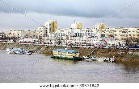 Nizhny Novgorod Trade Fair In November