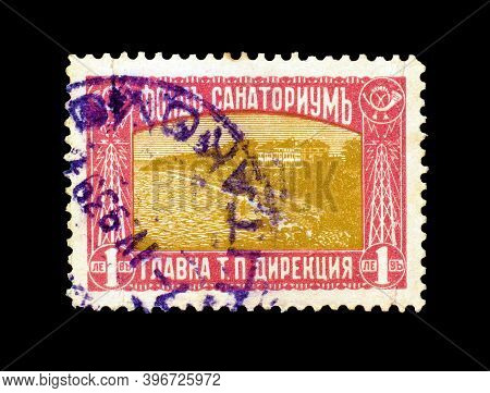 Bulgaria - Circa 1939 : Cancelled Postage Stamp Printed By Bulgaria, That Shows Tax For Sanatorium,