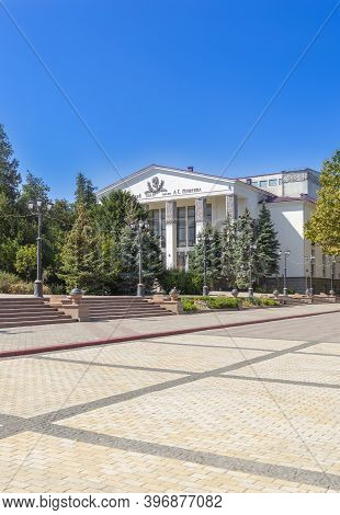 Kerch, Crimea - September 16, 2020: Pushkin Drama Theater In Historic City. Theater Building Was Bui