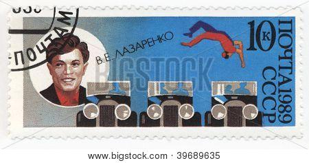 Circus Artist Vitaly Lazarenko On Post Stamp