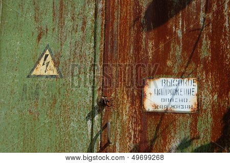 Abandoned military base  near Chernobyl alienation area, Ukraine.Radio communication centre.High voltage,danger -caution in Russian