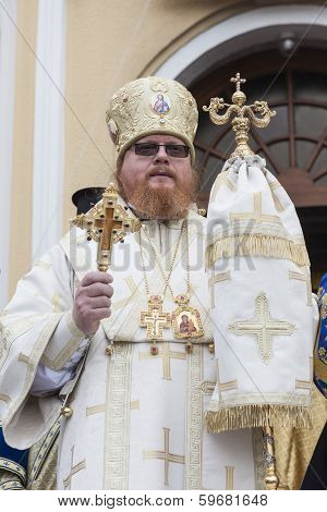 Bishop Tychon Of Podolsk