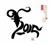 Chinese calligraphy for Year of the goat 2015,seal mean good bless for new year poster