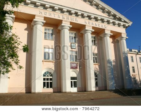 College Of Assembly - Chelyabinsk