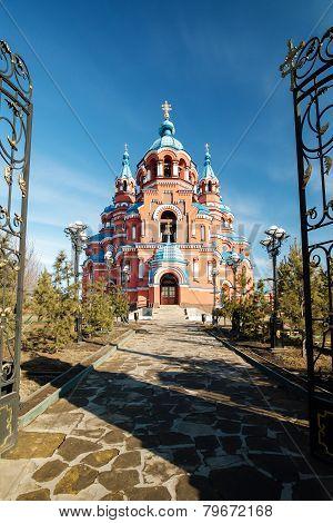 Our Lady of Kazan Church Irkutsk