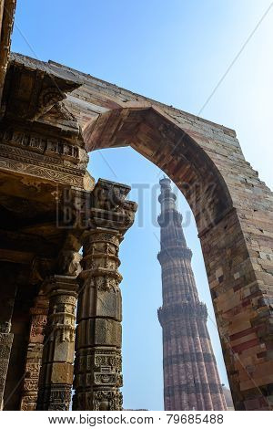 Qutub Minar Tower Or Qutb Minar, The Tallest Brick Minaret In The World , Delhi