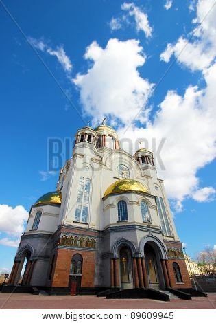 Church In Yekaterinburg1