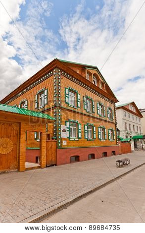 Islam College Dormitory In Kazan City, Russia
