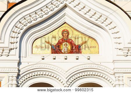 Fresco Mural Above Entrance In Alexander Nevsky Cathedral, An Orthodox Cathedral Church In The Tallinn Old Town, Estonia. poster