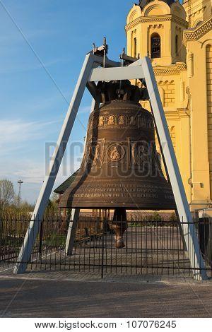 Bell Cathedral Near Alexander Nevsky Cathedral In Nizhny Novgorod