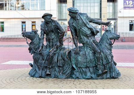 Monument Clowns Yuri Nikulin And Michael Shuidin In Kursk, Russia