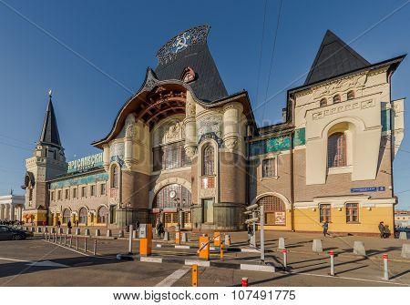 Yaroslavsky Station In Moscow.