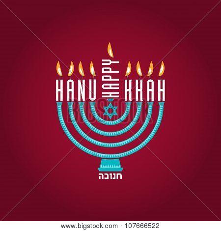 Greeting Card Happy Hanukkah. Jewish Holiday.