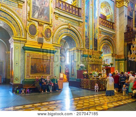 The Prayer Hall Of Dormition Cathedral