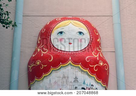 The Russian Doll On A Wall In A Chinese City. Pic Was Taken In Dalian, September 2017