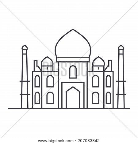 mosque, islam vector line icon, sign, illustration on white background, editable strokes